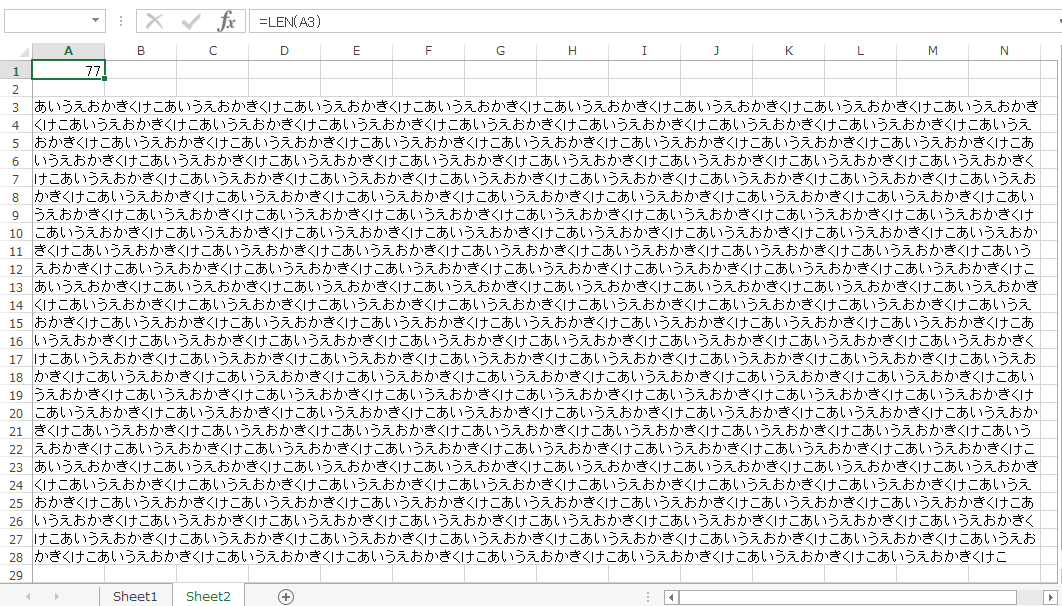 【Excel VBA】Justifyメソッド 文字を下の行に割り当てる