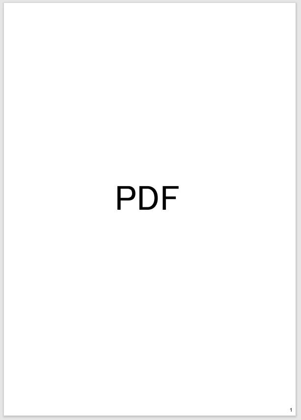 ページ番号編集PDF2