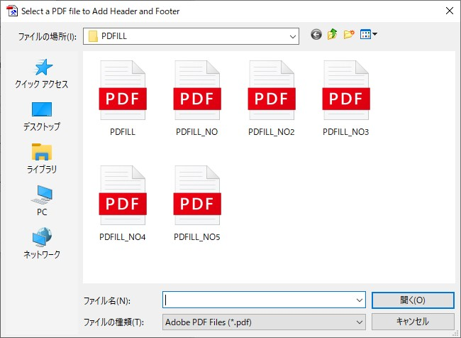 ファイル選択ダイアログ画面