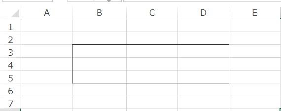 外枠罫線ショートカット例2